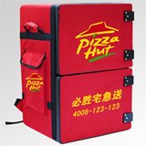 "PK-74A:Backpack Food Delivery Box with Individual Divider, 12"" Pizza Take Out Backpack, Keep Hot"
