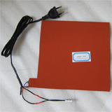 "PK-220V-S: Silicone Rubber Heating Pad, Keep Hot, temperature Controller, 220V/250W, Size: 9"" x9"""